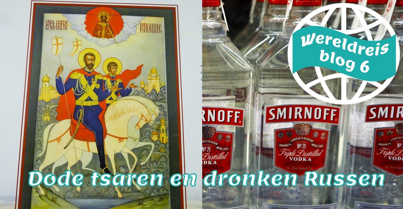 Dode tsaren en dronken Russen