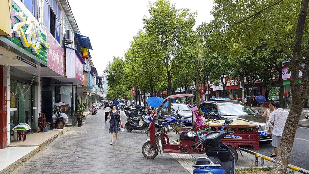 Bai Lu Lu Street