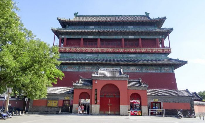 Drum Tower & Bell Tower Beijing