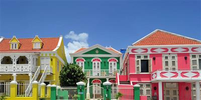 13-daagse individuele reis Curaçao & Colombia